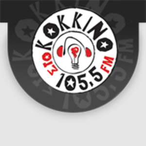 Rádio Sto Kokkino 105.5