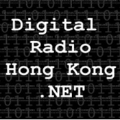 Rádio Digital Radio HK