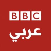 Rádio BBC Arabic