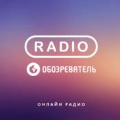 Rádio Radio Obozrevatel Pop-Hit