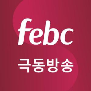Rádio FEBC FM