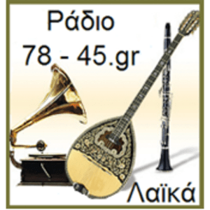 Rádio 78kai45