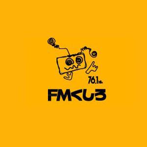 Rádio FM Kushiro 76.1