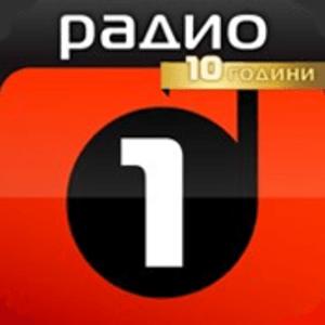 Rádio Radio 1 BG