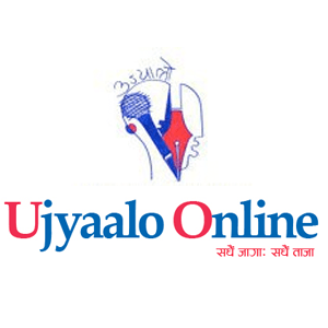 Rádio Ujyaalo Online