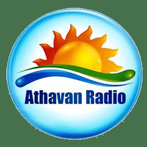 Rádio Athavan Radio