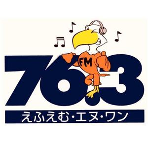 Rádio FM N1