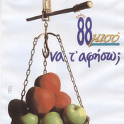 Rádio 88miso