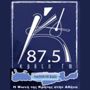 Rádio Kriti FM