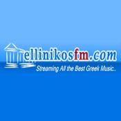 Rádio Ellinikos FM