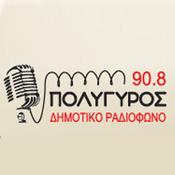 Rádio Dimotiko Poligiroy 90.8 FM
