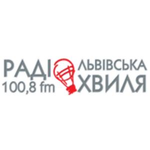 Rádio Lviv Wave Radio