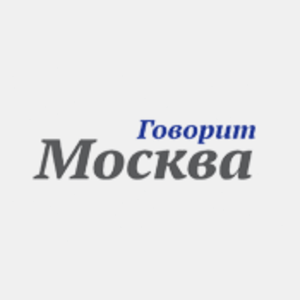 Rádio Govorit Moskva