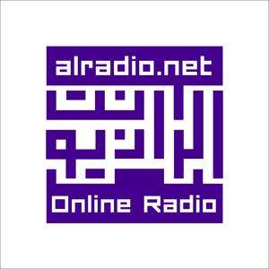 Rádio alradio.net