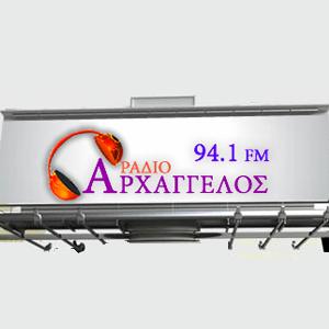 Rádio Arhagelos 94.1 FM