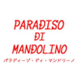 Rádio MUMIX Paradiso di Mandolino