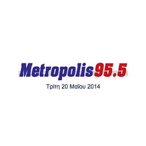 Rádio Metropolis 95.5 FM