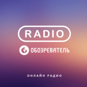 Rádio Radio Obozrevatel World Hit