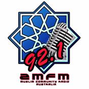 Rádio 2MFM - Muslim Community Radio 92.1 FM