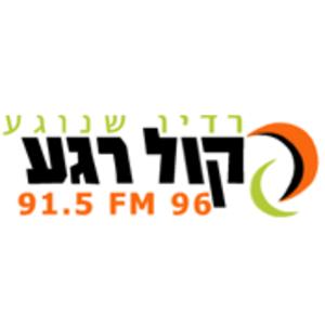 Rádio Radio Kol Rega 96FM