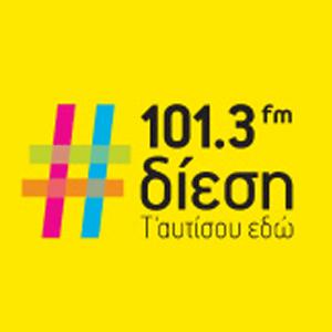 Rádio Diesi 101.3 FM