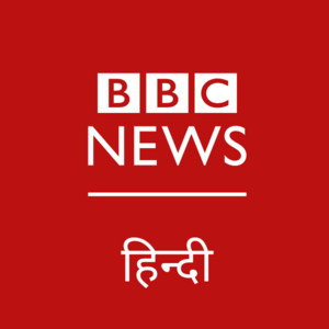 Rádio BBC Hindi