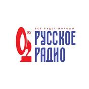 Rádio Russkoe Radio Русское Радио