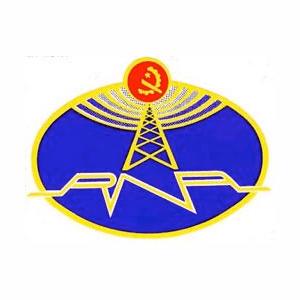 Rádio Rádio Nacional de Angola - Canal A