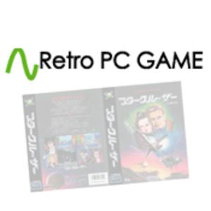 Rádio Retro PC GAME