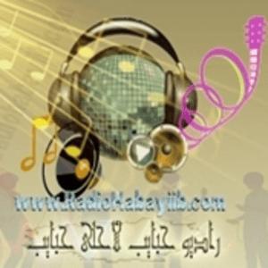 Rádio Radiohabayiib