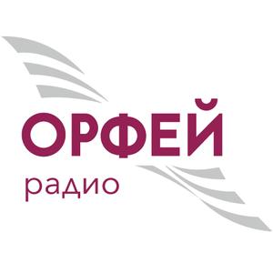 Radio Orpheus