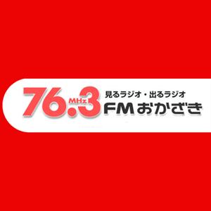 Rádio FM Okazaki