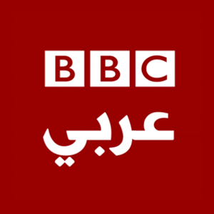 Rádio BBC World Service Arabic 90.3 FM