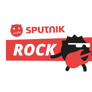 Rádio MDR SPUTNIK Rock