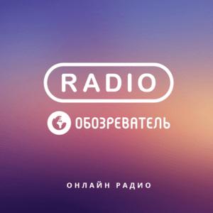 Rádio Radio Obozrevatel RnB