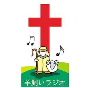 Rádio Hitsujikai Radio