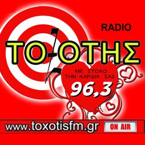Rádio Toxotis FM