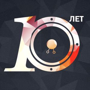 Rádio 16bit.FM - I.D.E.A