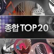 Rádio Jonghap Top 20