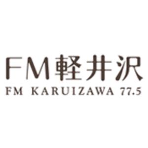 Rádio FM Karuizawa