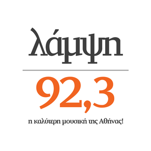 Rádio Lampsi FM 92.3