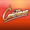 Carinosa 92.1 FM