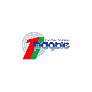 Rádio Radio 1 Belarus - 1 канал